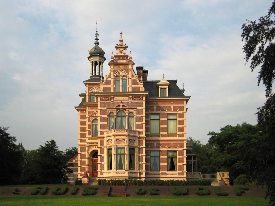 Nescio Hotel Groningen Citytrip Thuis DeWolf